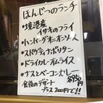 Hakuraitei - オープニングメニュー