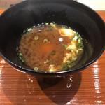 鮨旬美西川 - 卵の味噌汁