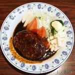 丸千葉 - ハンバーグ