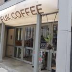 フック コーヒー - 外観