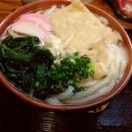 花千里 - 鍋焼きうどん