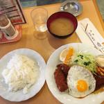 コトブキ - ミニハンバーグ 魚フライ