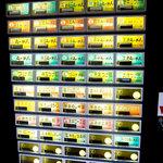 9683819 - 自動券売機。
