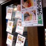 9683820 - 夏麺。