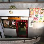 福満楼 - B1店舗入り口