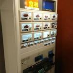 上等カレー - M屋と違い(笑)、迷わないわかりやすい自販機。