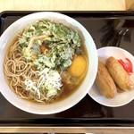 96837604 - 春菊天玉そば(480円)&おいなり2ケ(120円)