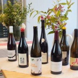 自然派ワインとフランス料理のマリアージュをお愉しみ下さい。