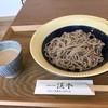 ソバ カフェ 渓水 - 料理写真: