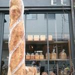 Boulangerie Bistro EPEE - ブラン¥280