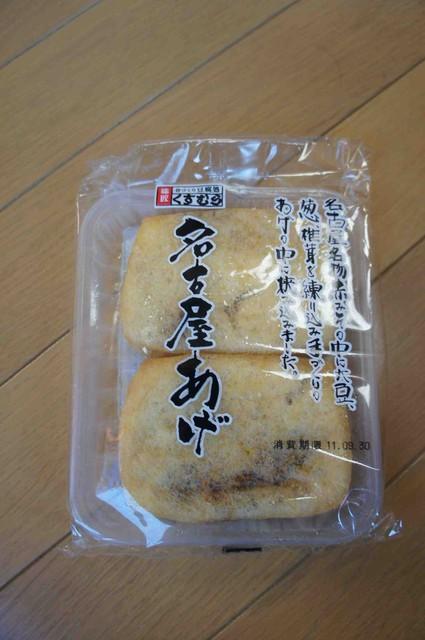 くすむら 手作り豆腐・豆腐懐石 名古屋専門店協会- …