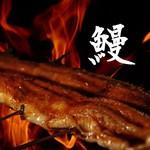 道頓堀つぼみ - 鰻の蒲焼