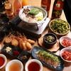 串カツ鉄板居酒屋 くし若まる - 料理写真: