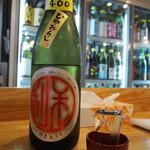 き田たけうどん - 冷酒(毛利 ひやおろし)