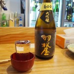 き田たけうどん - 冷酒(羽根屋 大吟醸)