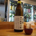 き田たけうどん - 冷酒(亀齢 辛口純米八拾)
