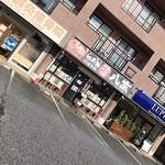 味噌屋八玄 - 2018.11