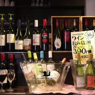 ワインは常時約40種類