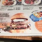 96847229 - 【'18.11】今日の気持ちは絶対ハンバーガー!!