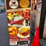 ステーキ食べ放題 肉バル Beef Stadium -