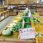 道の駅 能勢くりの郷 - 新鮮野菜がいっぱい