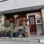 コーヒーショップ カコ - 2018年11月再訪:外観☆