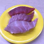 徳川   - 料理写真:本マグロ三貫盛り