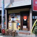ラハメン ヤマン - お店の外観