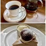 珈琲と紅茶 瑞季 - ブラジル 700円 ゴロゴロ和栗のチーズケーキ 700円