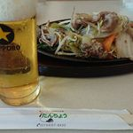 レストラン たんちょう - 料理写真: