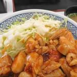 吉野家 - 鶏生姜丼