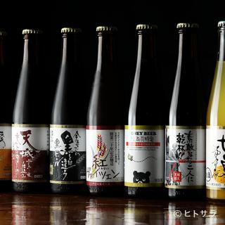 """【伊豆高原ビール】オリジナルの""""生きたビール"""""""