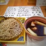 かとう - 料理写真:鶏南蛮せいろ