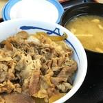 松屋 - 料理写真: