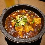 96886761 - 極!!マーボー豆腐