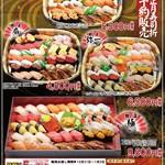 江戸前回転鮨 弥一 - 料理写真:正月寿司折 予約販売スタート。