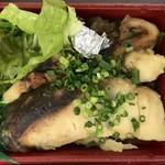 96891816 - クロムツ西京焼き弁当1050円