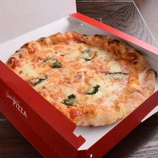 焼きたてピザのお持ち帰り!みんな集まるときに何枚も大人買い♡