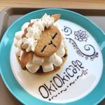 オキ オキ カフェ - ひつじのタルト / 単品価格は税込560円