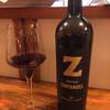 オステリア イマムラ - ドリンク写真:赤ワイン