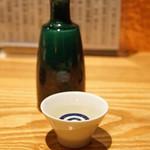 根津 たけもと - 奥播磨 純米吟醸 温燗
