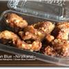 鳥ぷろ - 料理写真: