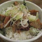 麺や 阿闍梨 - 煮豚飯