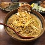 麺場 田所商店 -