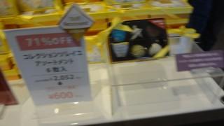 ゴディバ - 購入品単価