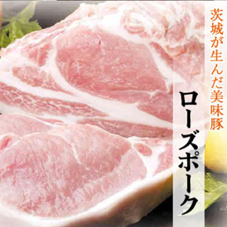 茨城が生んだおいしい銘柄豚肉「ローズポーク」その味は絶品!