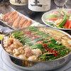 博多もつ鍋 いっぱち - 料理写真: