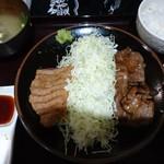 牛かつ ぎゅう太 - 牛かつ&カットステーキ定食