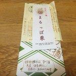 元祖八ツ橋 西尾為忠商店  - まるっぽ栗