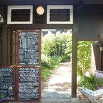 マナーハウス モトヤマ - ☆入口も…違う世界へ舞い込んだ雰囲気です(^_-)-☆☆